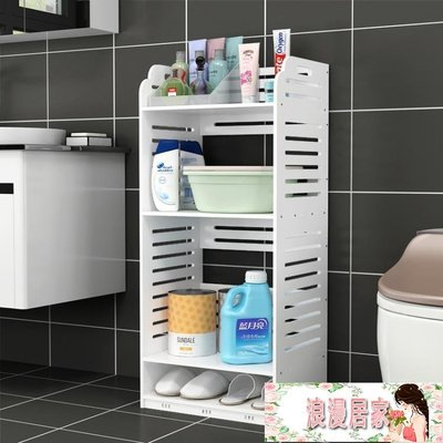 浴室置物架吉貴衛生間浴室置物架多層盆架...