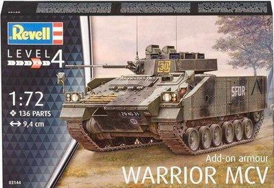 利華Revell拼裝戰車模型03144 1/72 Warrior MCV with Add-on A
