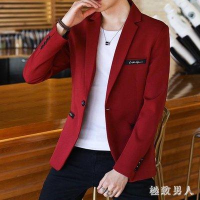 西裝男士外套秋季青年韓版學生帥氣單上衣紅色小西裝男休閑西服潮 LN605