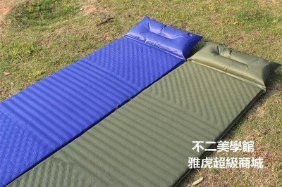 【格倫雅】^戶外帶枕頭自動充氣墊 午休睡袋床墊 帳篷防墊子 地墊 戶外旅遊10000[