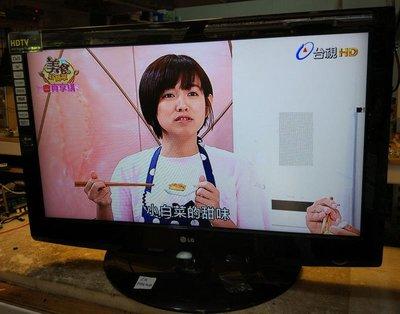 超便宜 LG 37吋液晶電視 37LG30D ,有輕微擦傷 ,2009年製