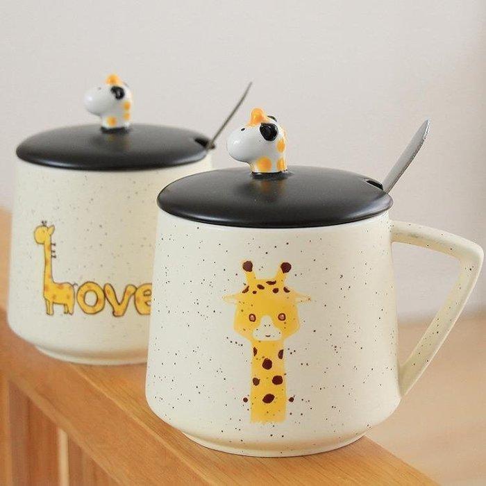 【免運 優惠】可愛長頸鹿水杯子陶瓷創意馬克杯 風行購物街