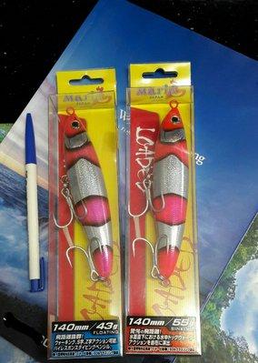 【欣の店】YAMARIA Co. Maria LOADED 小丑魚140mm/55g 沉水鉛筆路亞 岸拋專用