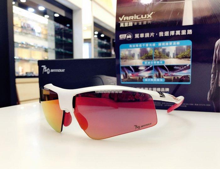 720 armour DART B304B2-10 磁性換片系列 運動太陽眼鏡 調整型鼻墊 可配度數 適合各項運動
