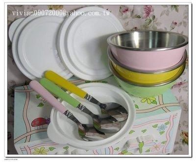 幼兒園/托兒所專用幼兒餐碗組(三色碗/白色上蓋/三色湯匙(粉/黃/青)
