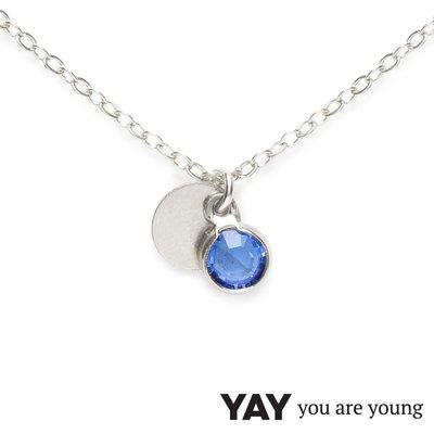 法國品牌 YAY You Are Young 台北ShopSmart直營店 Sultane 灰藍水晶項鍊 銀色