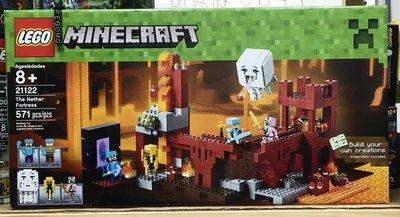 【痞哥毛】LEGO 樂高 21122 創世紀神系列 The Nether Fortress 全新未拆
