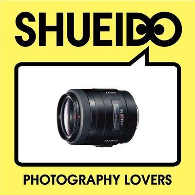 集英堂写真機【全國免運】【預購】SONY α 35mm F1.4 G 大光圈鏡頭 SAL35F14G B