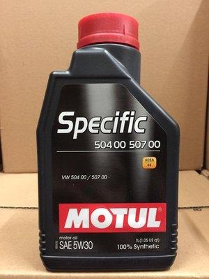 【高雄阿齊】MOTUL SPECIFIC 504 507 5W30 C3 魔特 全合成機油