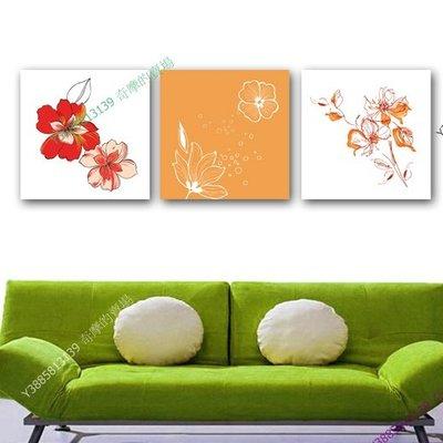 【70*70cm】【厚0.9cm】花-無框畫裝飾畫版畫客廳簡約家居餐廳臥室牆壁【280101_164】(1套價格)