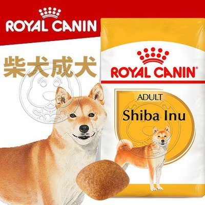 【🐱🐶培菓寵物48H出貨🐰🐹】BHN 法國新皇家飼料《柴犬成犬S26》4KG 特價1139元(自取不打折)(蝦) 桃園市