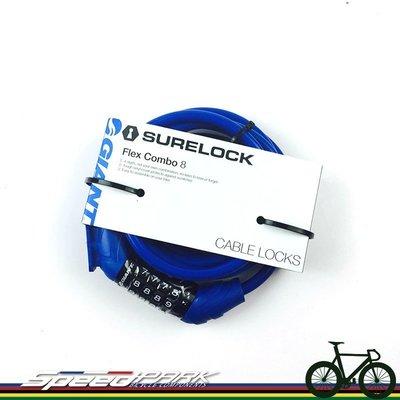 【速度公園】捷安特 GIANT Flex combo 藍色 號碼鎖 鎖具 鎖頭 自行車 公路車 登山車 單速車 摺疊車