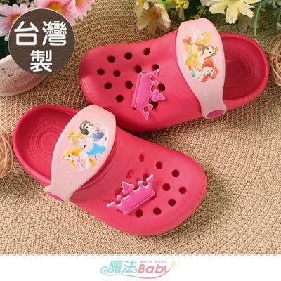女童鞋 台灣製迪士尼公主授權正版晴雨輕量休閒鞋 魔法Baby sd3105