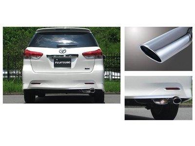 日本 Fujitsubo Authorize S 藤壺 排氣管 尾段 Toyota Wish 2009-2014 專用