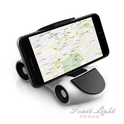 車載手機架座汽車用手機導航支撐架多功能儀錶臺黏貼式創意擺件