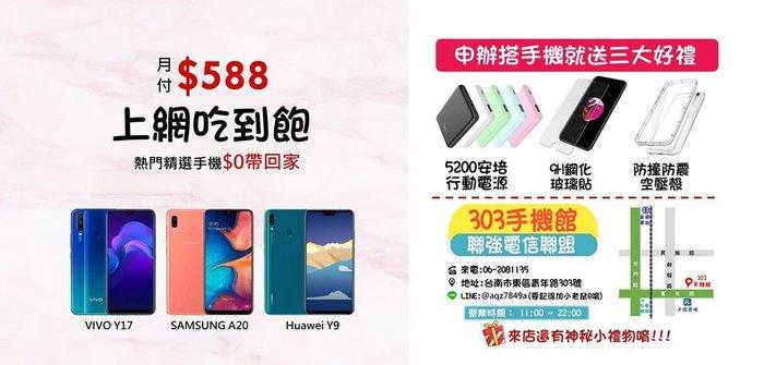 Samsung Galaxy Note 20 Ultra (12GB/256GB) 空機 $36190搭門號再送玻璃貼