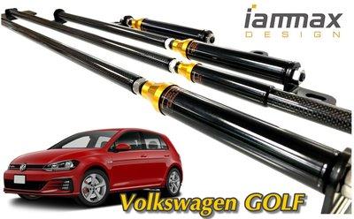 VOLKSWAGEN Golf-6 Golf-7 GTi 專用 Body Damper 主動式車身抑震桿