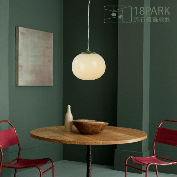 【18Park 】玻璃工藝 Crafts chandelier [ 工藝品吊燈-單燈 ]