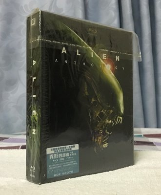 藍光碟Blue Ray Disc Alien Movies Anthology 異形合輯1-4+特典disc 已開
