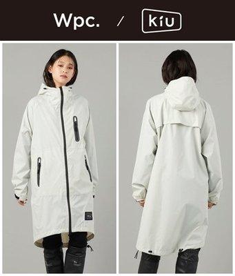 【現貨- KIU 空氣感雨衣 2019 象牙白】日本 WPC RAIN ZIP UP 露營 登山 防水 機車 雨衣 風衣