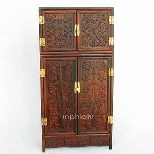 INPHIC-微型明清家具紅木工藝品 紅酸枝頂箱櫃 微縮家具