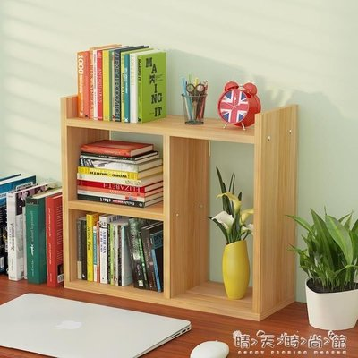 桌面收納架創意書架置物架簡易學生桌上小書架簡約經濟型辦公書櫃WD 天涯購物
