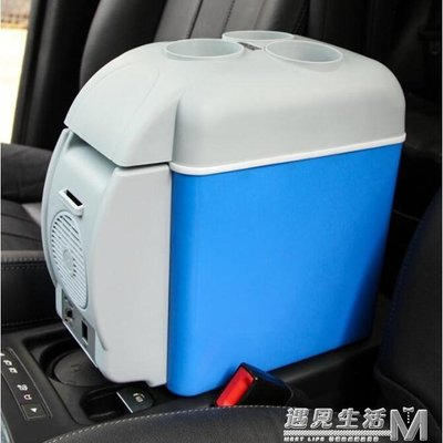 汽車車載冰箱車內制冷12V24V小冰箱...