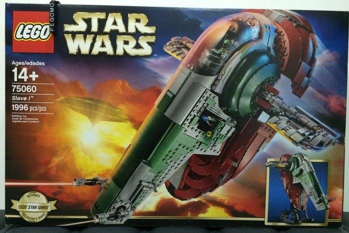 【痞哥毛】LEGO 樂高 75060 Star Wars Slave I 全新未拆