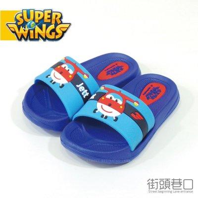 【街頭巷口 Street】 SUPER WINGS 超級飛俠 超級熱門卡通 休閒拖鞋 童鞋 KRS74718BE 藍色
