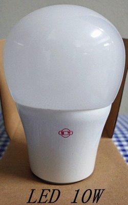 旭光LED 10W綠能燈泡 全周光 100-240V (可取代鎢絲燈泡60W)有晝光色/ 燈泡色-【便利網】 桃園市