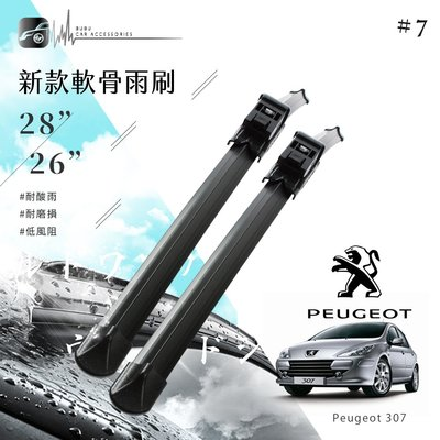2R67 軟骨雨刷 寶獅 Peugeot 307車款 專用雨刷 標緻307 BuBu車用品