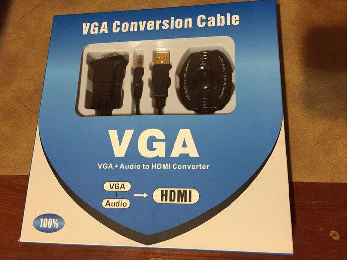 VGA 加 Audio 轉 HDMI