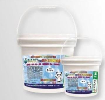 【防水抗裂隔熱專用】奈米790節能防水抗裂塗料 / 省60%費用 / 好DIY / 免費諮詢