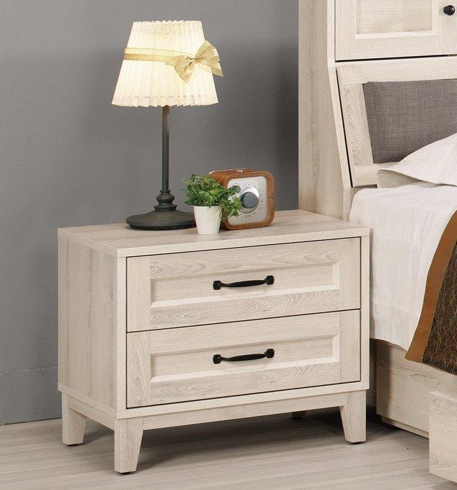 雪莉床頭櫃😊暖暖屋傢俱傢飾😊