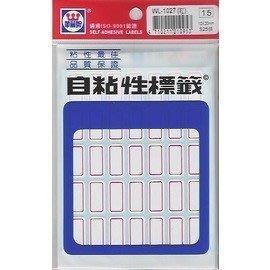 【鑫鑫文具】華麗牌 WL-1027(紅框)自黏標籤(10x20mm) 525張/包