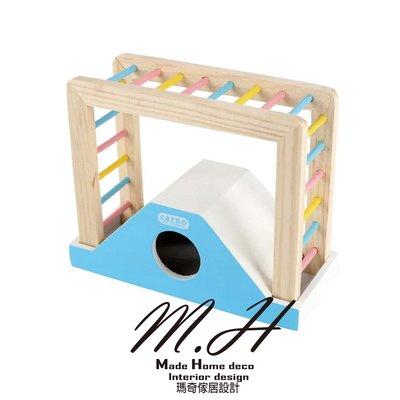 M.H瑪奇 Carno卡諾 攀岩橋 玩具 黃金鼠 銀狐 老公公 線鼠 布丁鼠 黃金鼠 松鼠 楓葉鼠 倉鼠木屋 倉鼠玩具