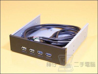 樺仔南港店 軟碟機位 USB3.0 加 USB2.0 擴充面板 可接原生19Pin 跟9Pin孔位 USB3.0軟碟機位