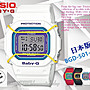 CASIO 時計屋 卡西歐 Baby- G BGD- 501- 7BJF ...