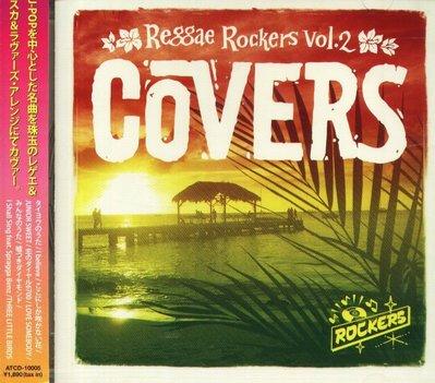 K - REGGAE ROCKERS Vol.2 COVERS - 日版 - NEW