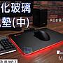 免運【JONSBO】喬思伯 鋼化玻璃鼠墊 (MP- 2)...