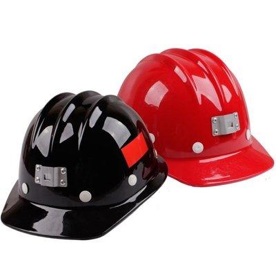 安全帽礦帽礦燈帽煤礦工地井下礦山頭盔玻璃鋼abs帶反光條zzy8209