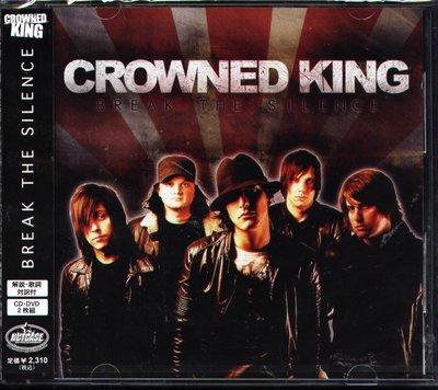 K - BREAK THE SILENCE - CROWNED KING - 日版 CD+DVD - NEW
