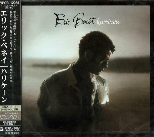 K ~ Eric Benet ~ Hurricane ~ 日版 ~ NEW