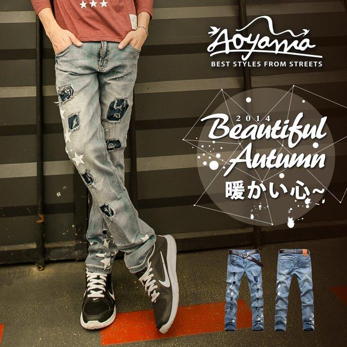 [青山~AOYAMA ]街頭潮流 破壞縫補星星印花造型單寧牛仔褲【G30186】