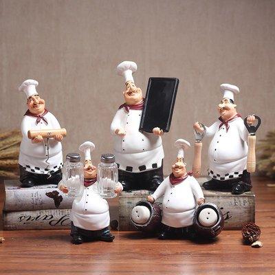 〖洋碼頭〗美式復古創意廚師擺件家居西餐廳桌酒櫃酒吧個性裝飾品蛋糕店擺設 hbs180