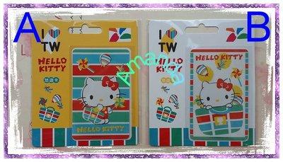 7-11 2020 全新 Hello Kitty茄芷袋悠遊卡-時尚背包 / Hello Kitty茄芷袋悠遊卡-打包KT