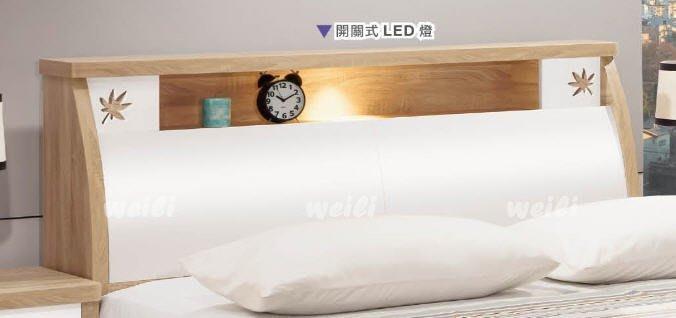 【DH】商品貨號VC223-4商品名稱《潔米》6尺床箱(圖一)附LED燈/備有5尺/台灣製可訂做另計。主要地區免運費