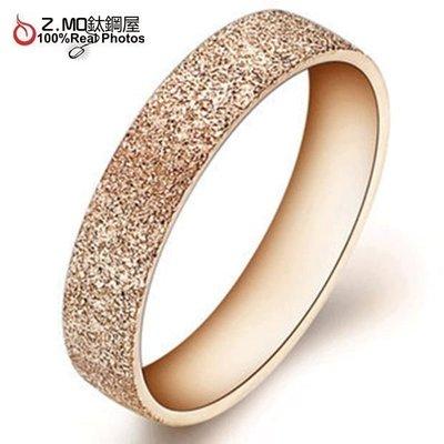 閃亮細噴砂 女性玫瑰金色戒指 可搭配專屬刻字 韓版系列新款熱賣 單件價【BKS070】Z.MO鈦鋼屋