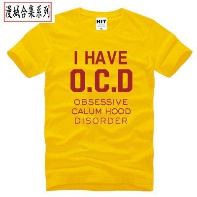 男式短袖T恤 OCD Calum Hood Disorder 字母 創意 judoo