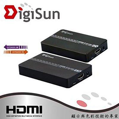 DigiSun得揚科技 EH620 HDMI over IP 網路線訊號延長器+紅外線遙控傳輸-直線120公尺